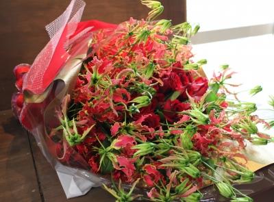 還暦祝い 花束 いわき市小名浜の花屋 花国湘南台店