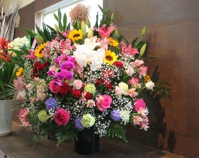 開店祝い スタンド お祝い花 いわき市小名浜の花屋 花国湘南台店