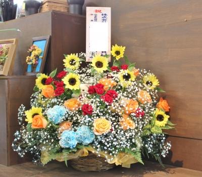 水色 お花 いわき市小名浜の花屋 花国湘南台店