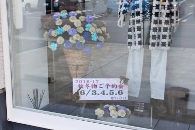 ショーウインドウ ディスプレイ いわき市小名浜の花屋 花国湘南台店