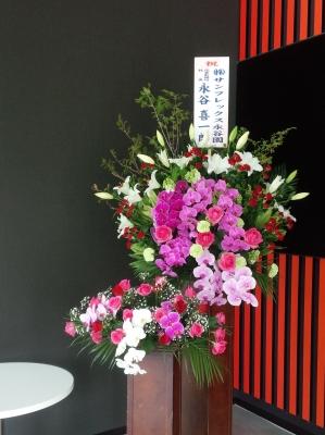お祝い花 スタンド花 いわき市小名浜の花屋 花国湘南台店