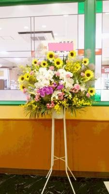 お祝い スタンド花 開店祝い いわき市小名浜の花屋 花国湘南台店