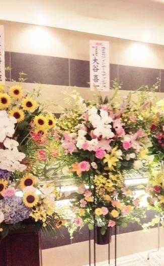 お祝い スタンド花 開店花 いわき市小名浜の花屋 花国湘南台店
