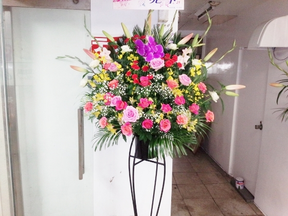 お祝い花, スタンド花, ゴージャス, いわき市小名浜の花屋,花国湘南台店