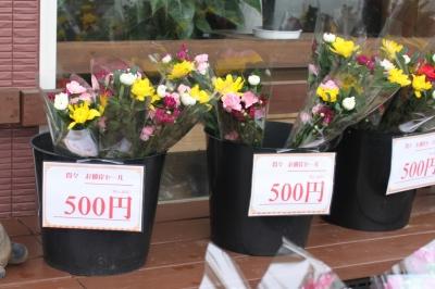 お彼岸、セール、切り花、安い、お得、いわき市,小名浜,花屋,花国湘南台店