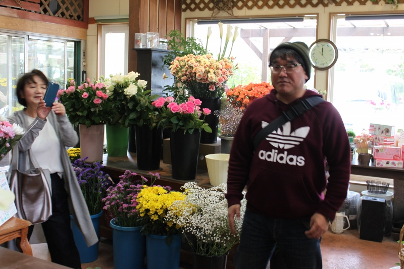 カンニング竹山、いわき市,小名浜,花屋,花国湘南台店