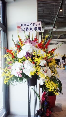 御祝花、いわき市,小名浜,花屋,花国湘南台店