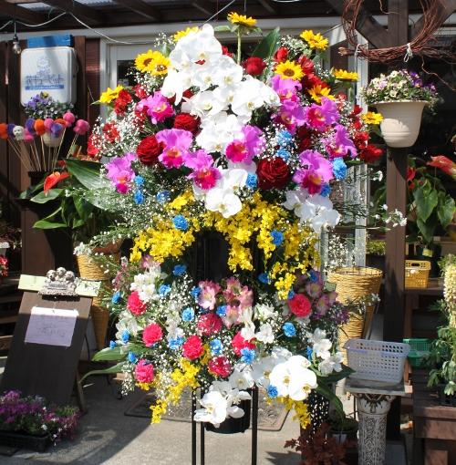 お祝、スタンド花、開店祝、いわき市,小名浜,花屋,花国湘南台店