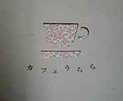 20070503_358528.jpg
