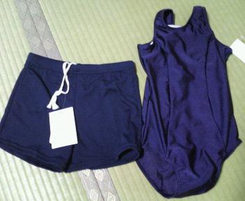 ヒラキで購入の水着