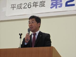 H26-2会長