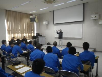 山口理事講義