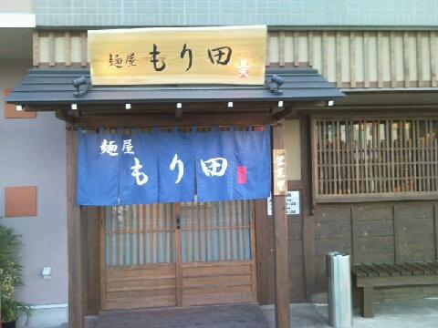 Photo0745_0001.jpg