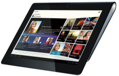 Sony Tablet 「楽しめなければ全額返金します」キャンペーン開始
