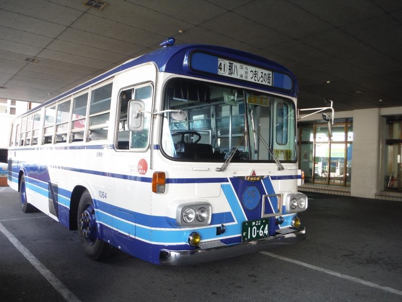 DSCF1291.JPG
