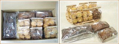焼き菓子の箱詰めセット