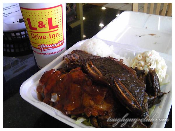 L&L Hawaiian BBQ MIX
