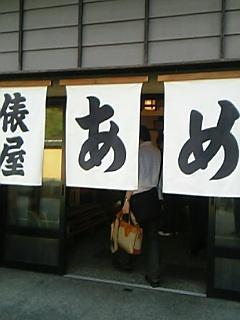 20061019_268513.jpg