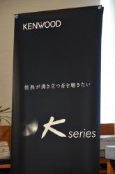 kenwood Kシリーズ