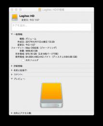 Logitec LHD-PBM10U3BSMR
