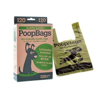 PoopBags-4.jpg