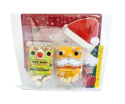 クリスマス2013カート用_野菜チーズ.jpg