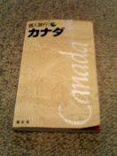 20060527_181953.jpg