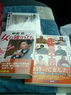 講談本・CD・DVD