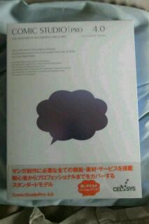 20120320_162742.jpg