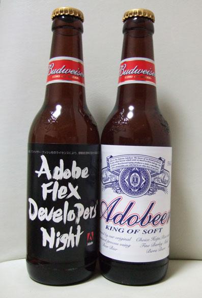 アドビール
