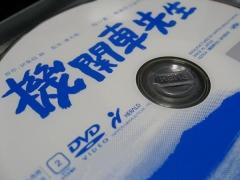 070801dvd