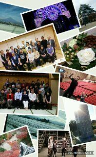 Collage 2017-12-22 21_38_33.jpg