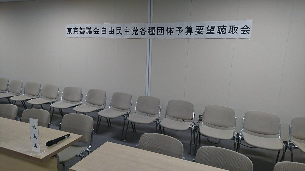 0907_各種団体要望聴取?.jpg