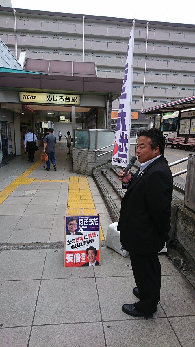 0926_朝駅頭.jpg