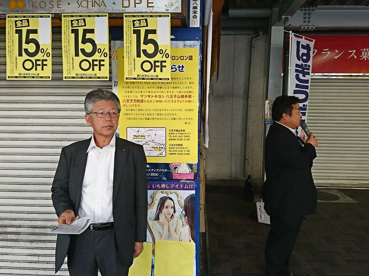 0925_朝駅頭.jpg
