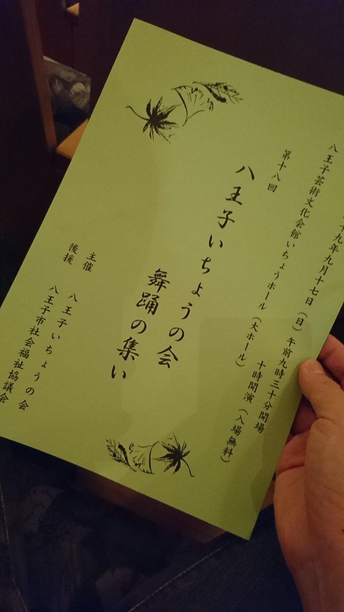 0917_舞踊の集い.jpg