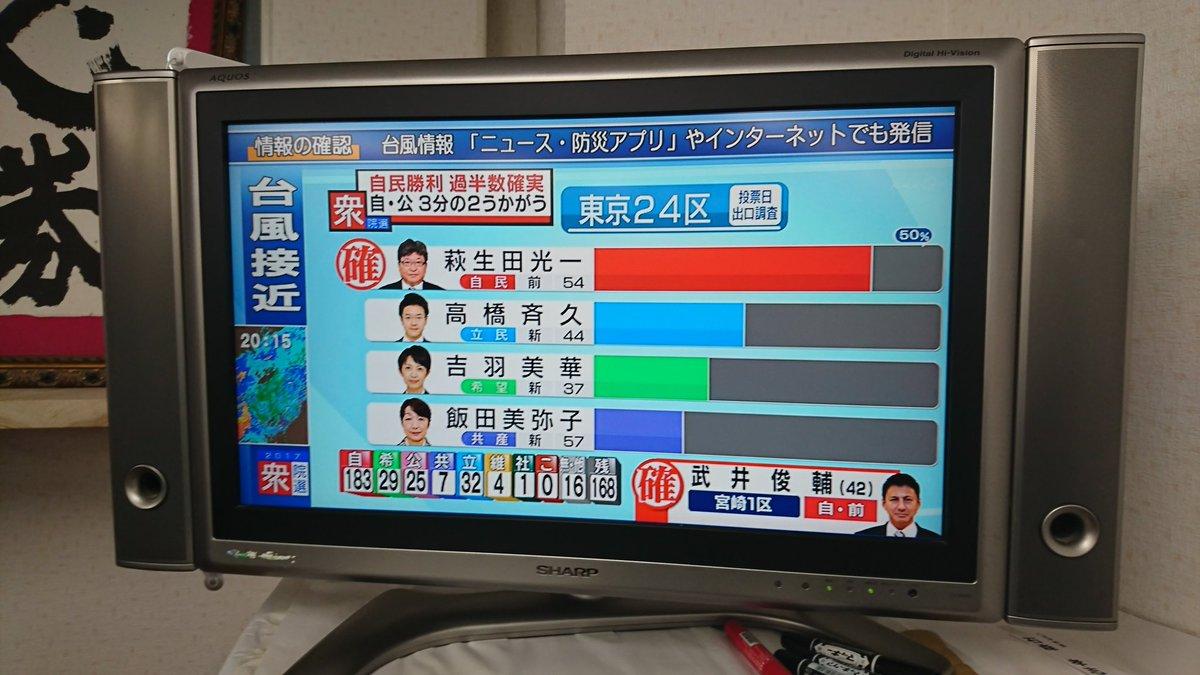 1022_はぎうだ当選.jpg