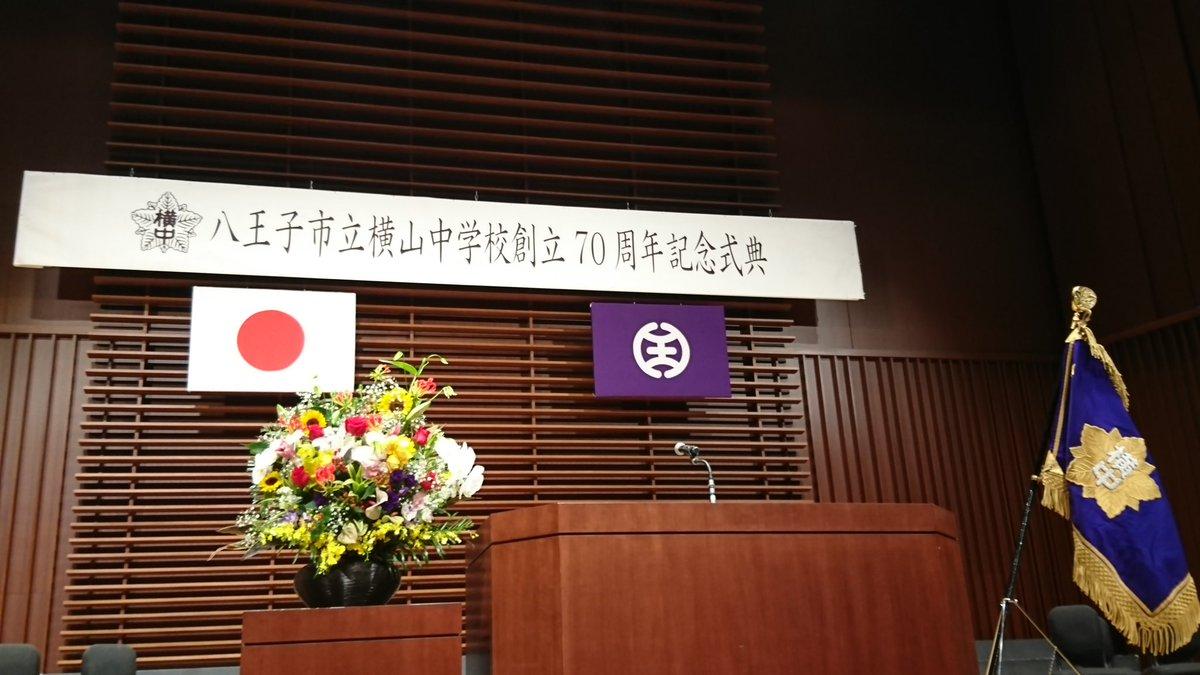 1026_横中七十周年祝賀会.jpg