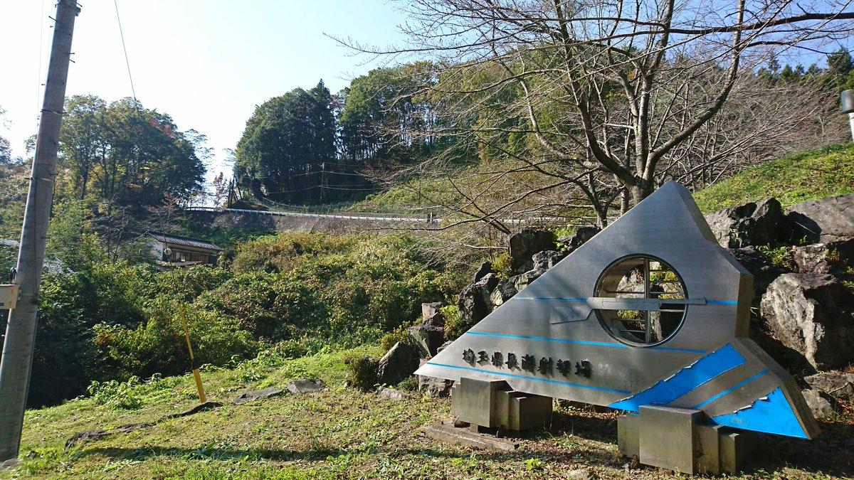 1105_ライフル射撃連盟?.jpg