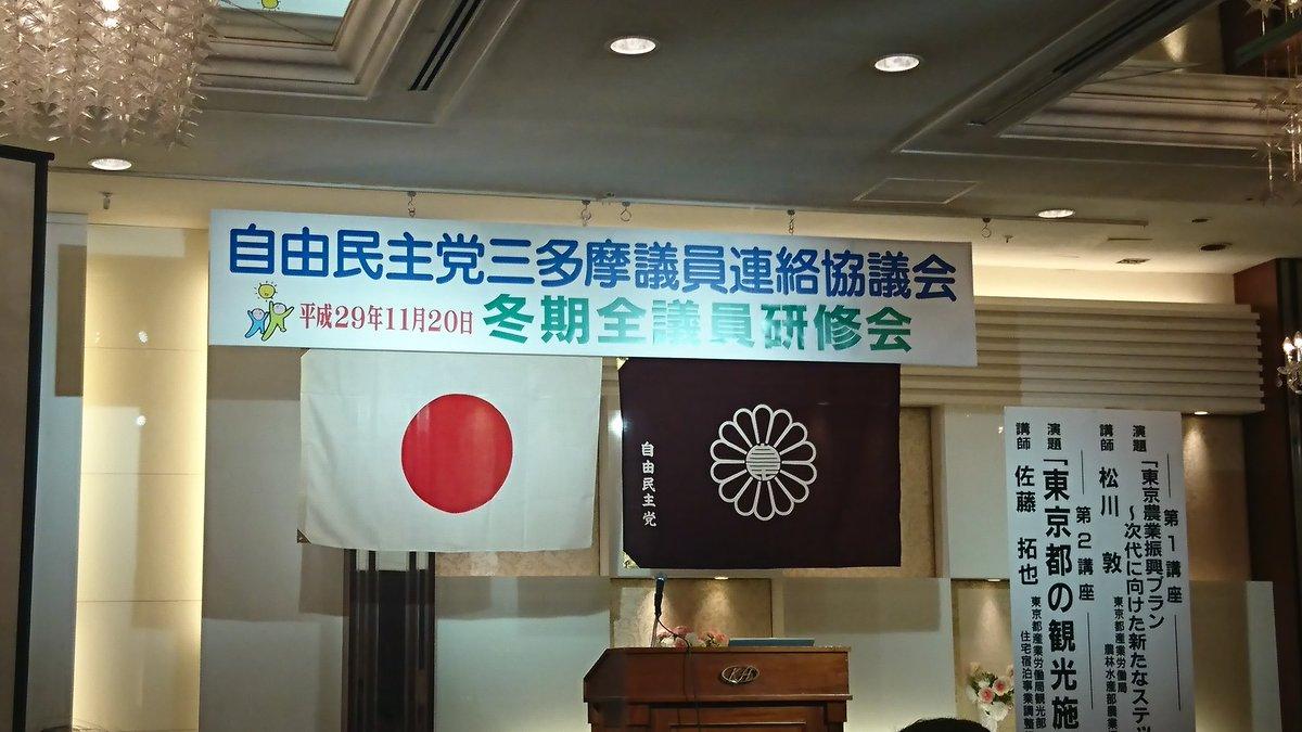 1120_三議連研修会.jpg