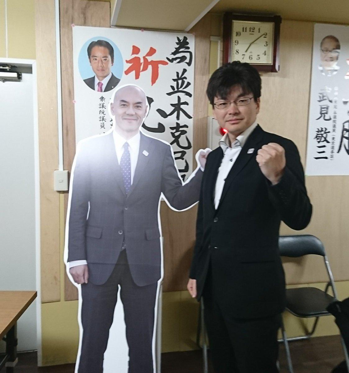 1218_東久留米市長選告示.jpg