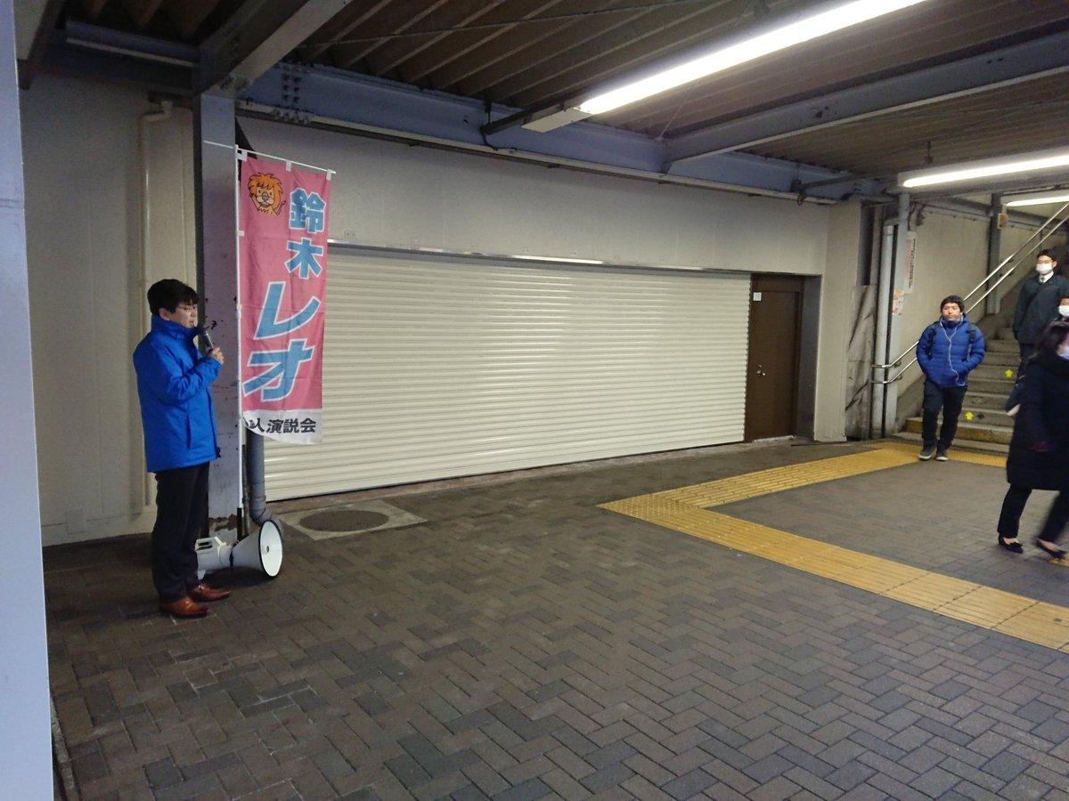 0110_朝駅頭.jpg