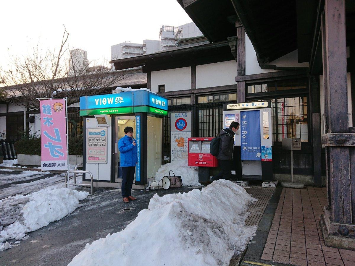 0129_朝駅頭.jpg