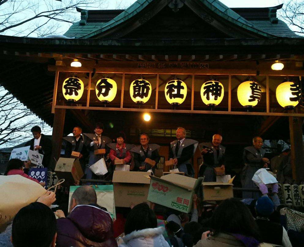 0203_多賀神社豆まき.jpg