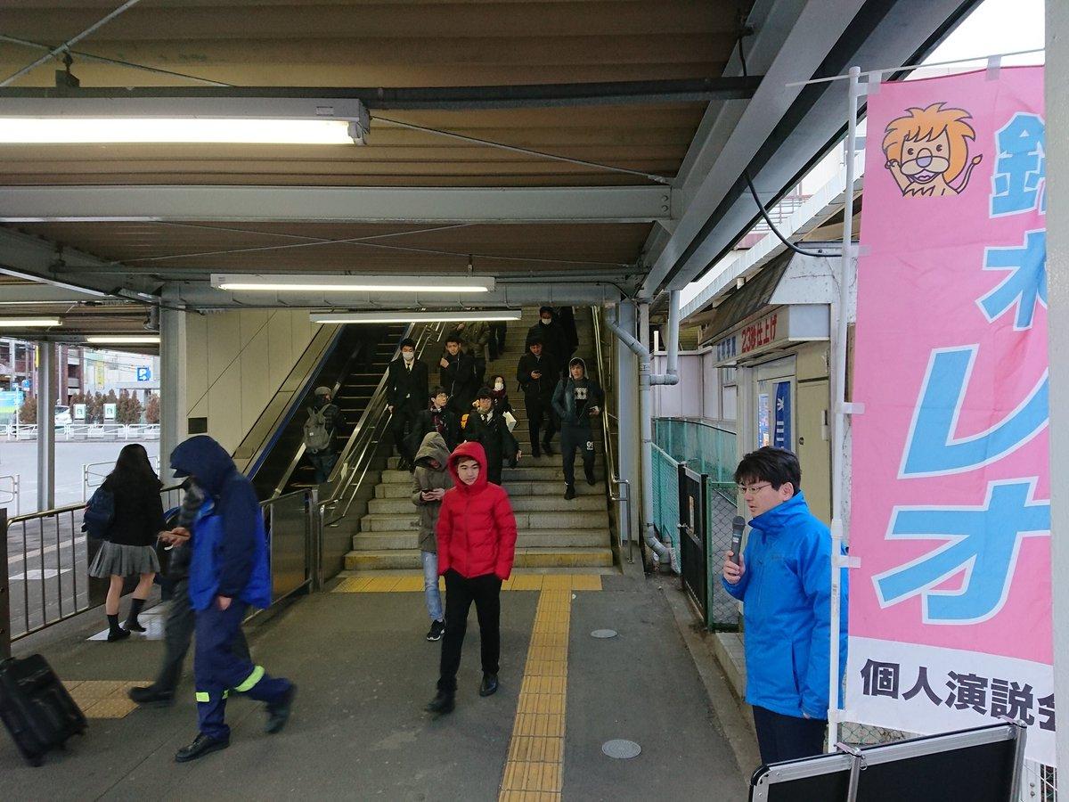 0219_朝駅頭.jpg