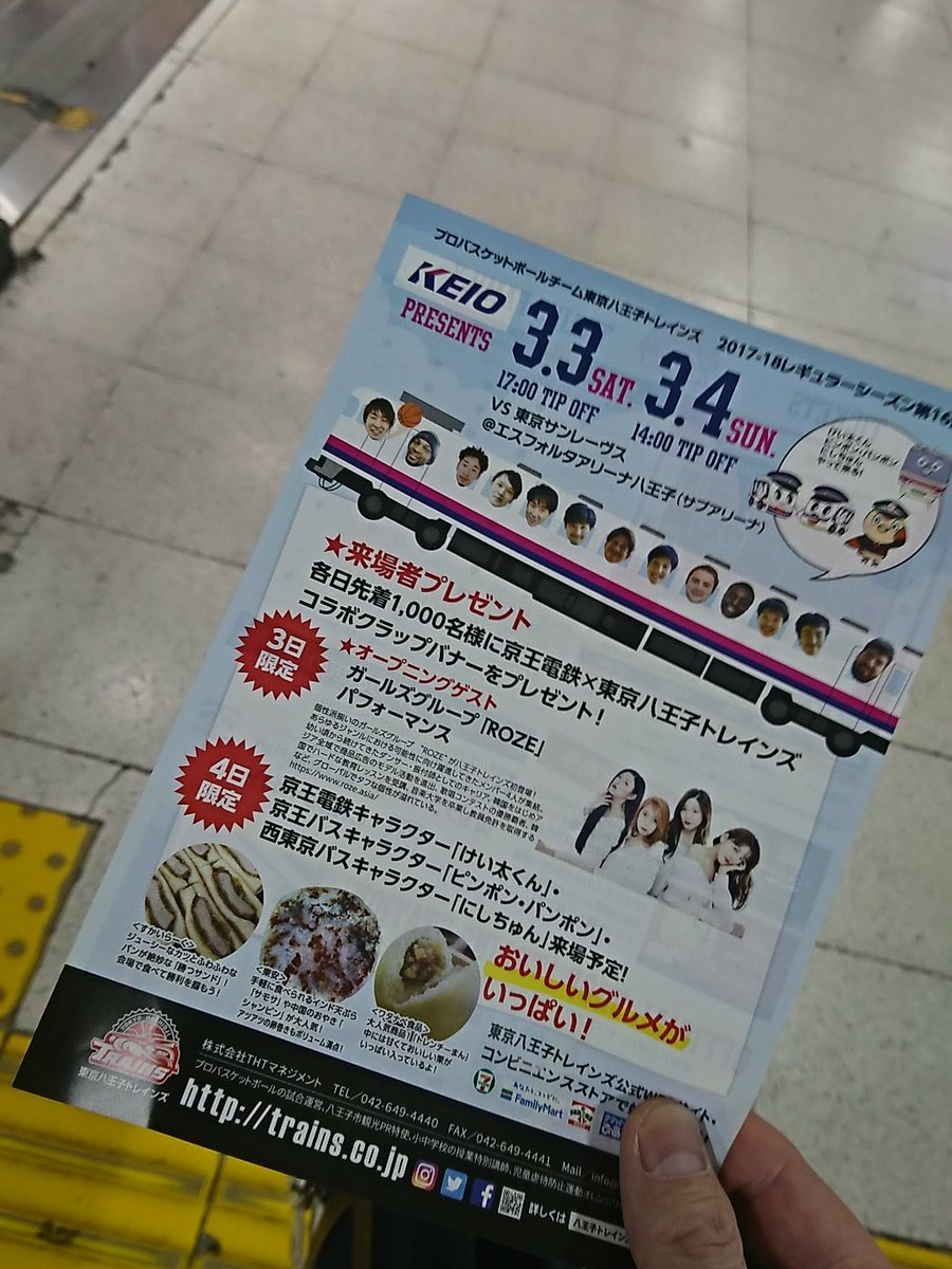 0227_トレインズ.jpg