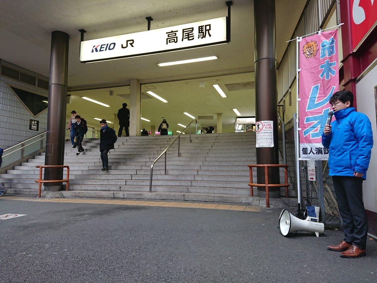 0228_朝駅頭.jpg