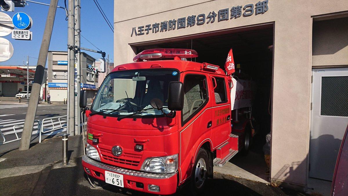0304_春の火災予防活動.jpg