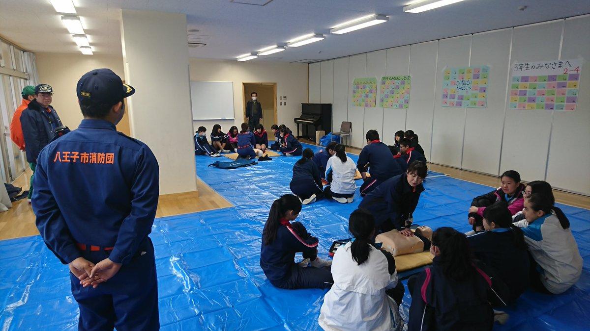 0310_横中防災フェスタ.jpg
