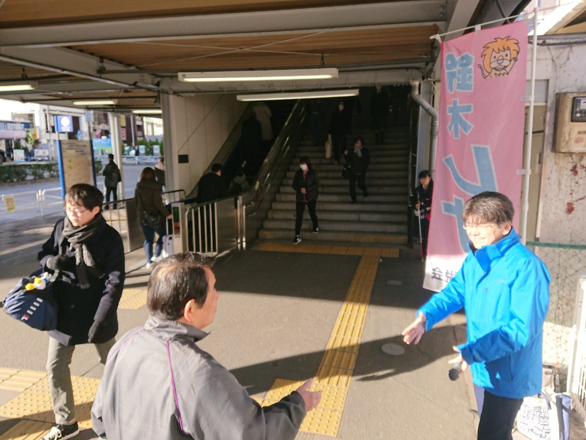 0312_朝駅頭.jpg